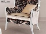 1443w-armchair-star