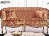 1538w-sofa-3-seater-positano
