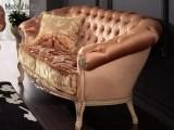 1540w-sofa-2-seater-positano