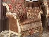 1651w-armchair-samara