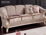 1597w-sofa-3s